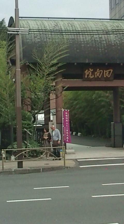 東京・両国にあります…。