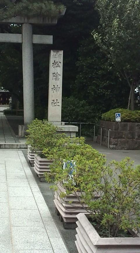 松陰神社。