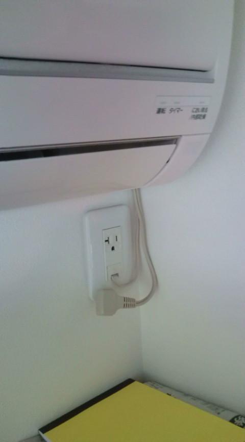 節電対策。